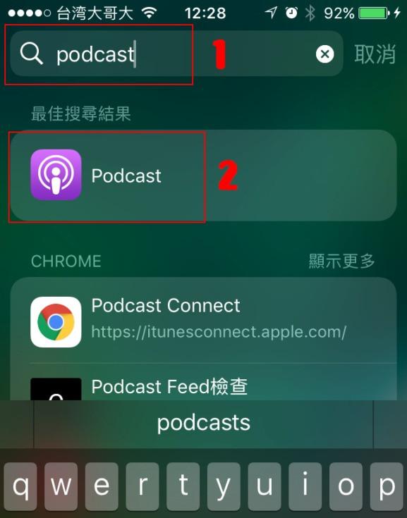 5個性&愛Podcast大推薦-用聽的更私密,耳邊的限制級悄悄話|情趣分享-METIME