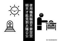 MakerLab標語_工作區域 1 複本 11.jpg