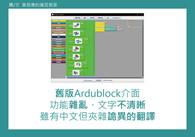 Ardublock-10.jpg