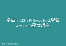 Ardublock-23.jpg
