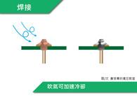 焊接 (29).jpg