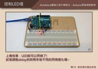 控制LED (11).jpg
