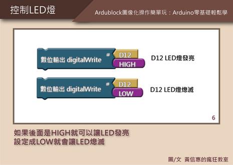 控制LED (6).jpg