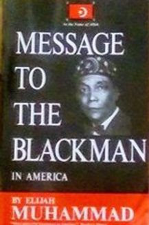 Hard Copy -Message to the Blackman in America