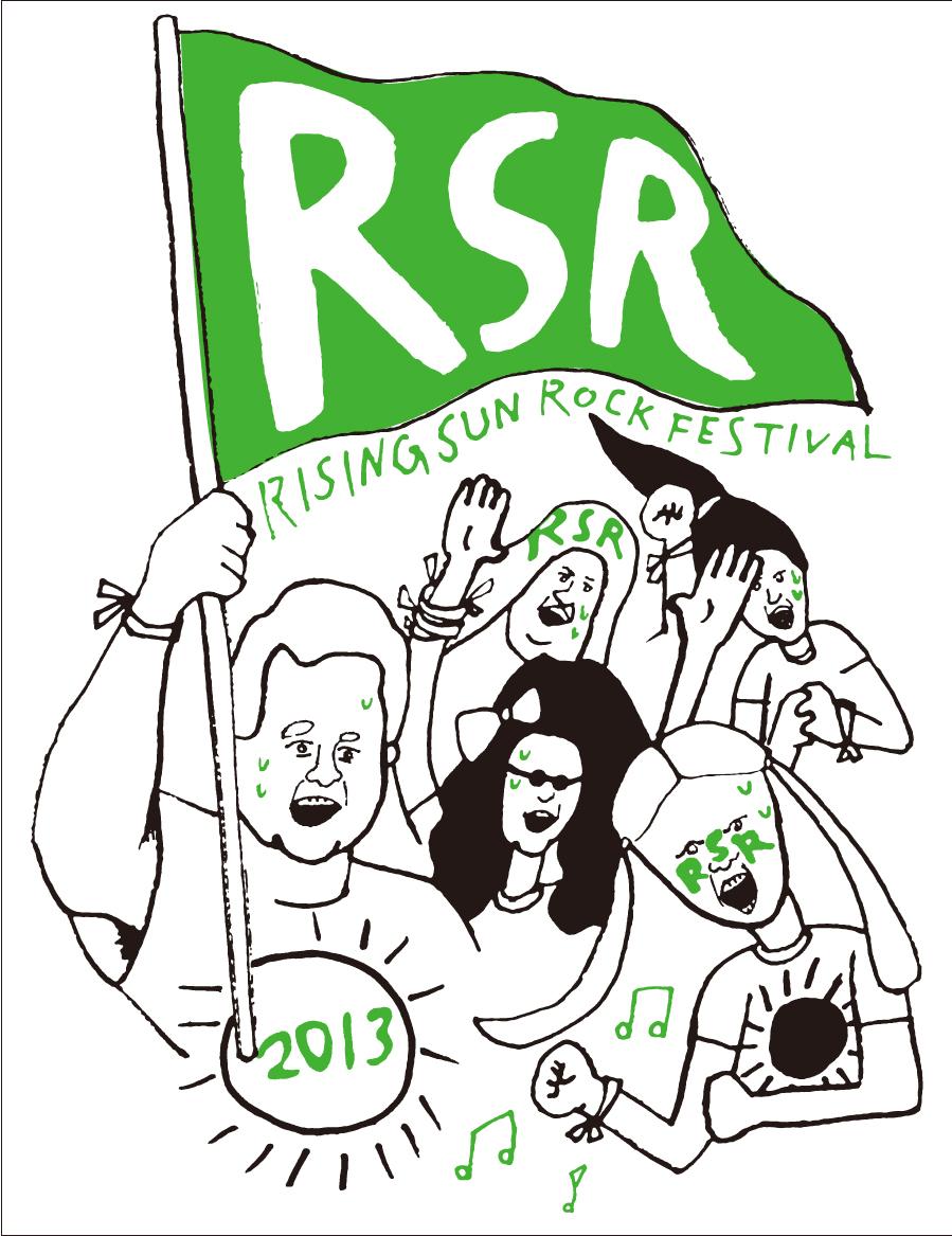 RISING SUN ROCK FESTIVAL 2013 TEE