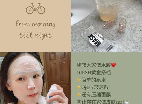 Ojesh DIY Facial Mask