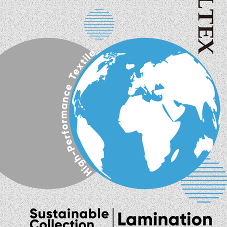Sustainable Textile Collection - Lamination 2 Layer