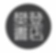 樊登书店圆形logo.png
