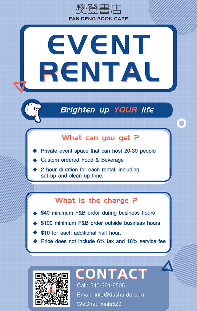 Event rental flyer.jpeg