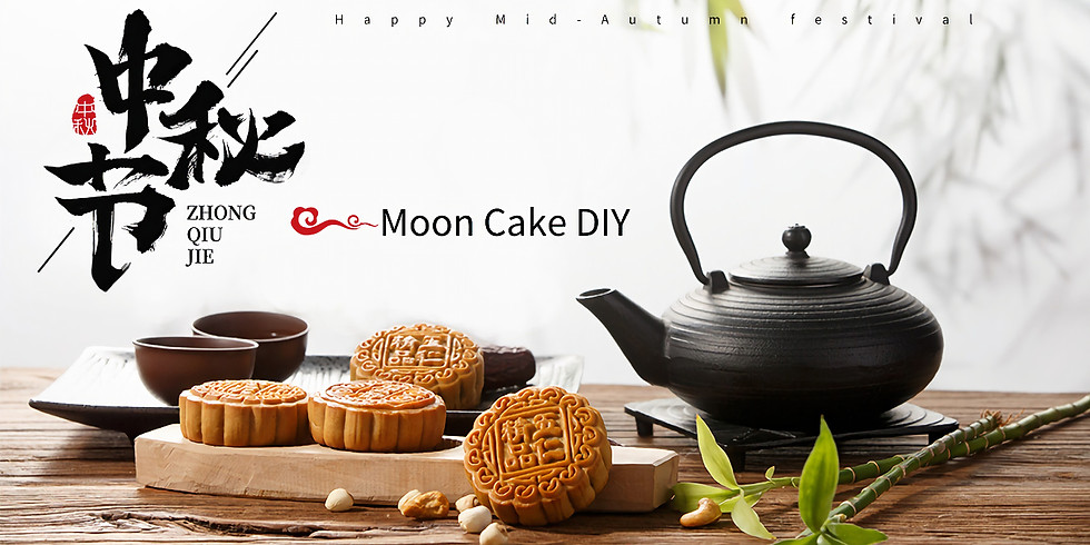 【DIY】Mooncake
