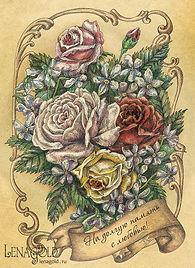 rosecard_rus_004a.jpg