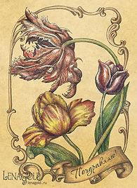 tulipcard_rus_004a.jpg