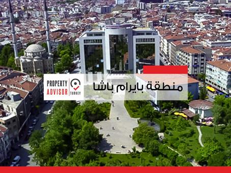 منطقة بايرام باشا