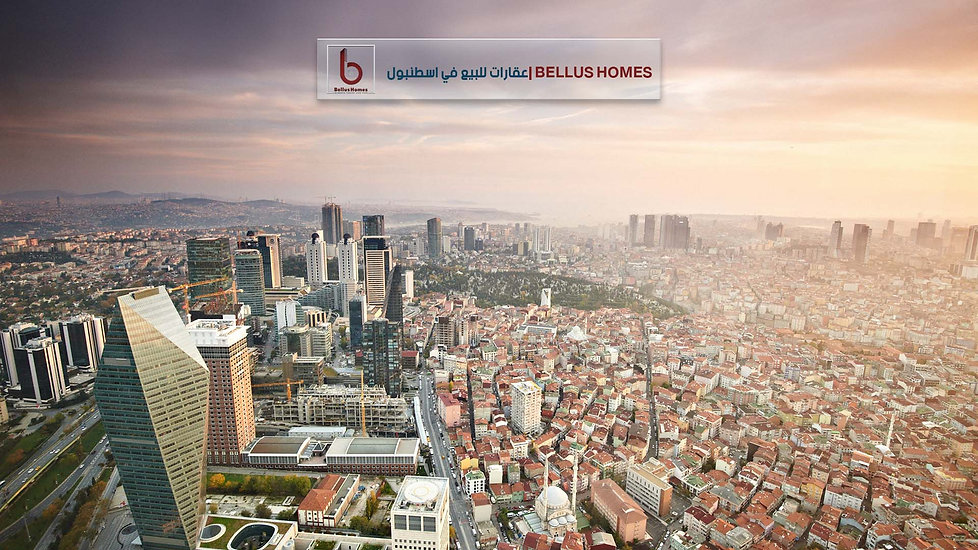 عقارات للبيع في اسطنبول.jpg