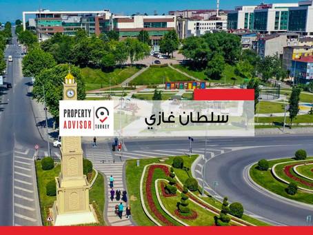 منطقة سلطان غازي في اسطنبول