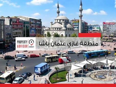 منطقة غازي عثمان باشا