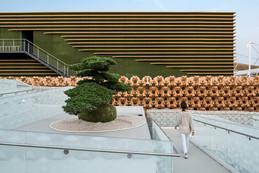 Japan Pavillon