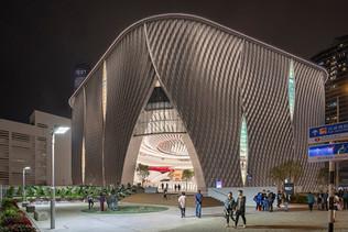 Xiqu center