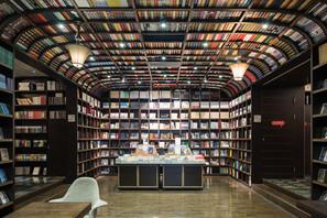 Zhongshuge library