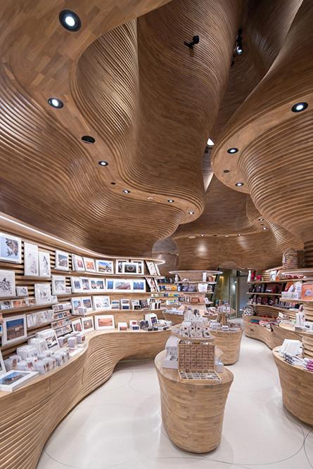 Bookstore National Museum