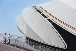 World Expo German pavillon