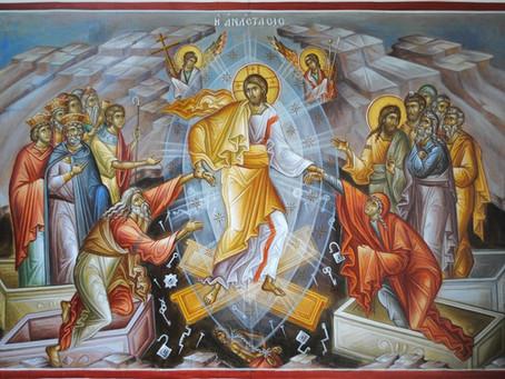 Пасхальное послание Председателя Архиерейского Синода Соборной Православной Апостольской Церкви
