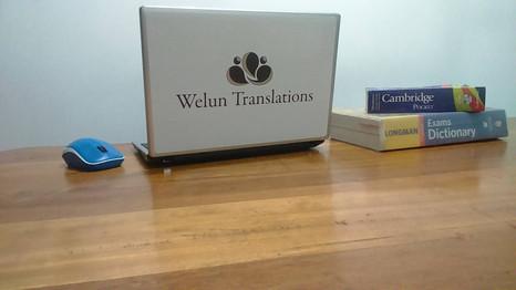 Portada de Welun Translations