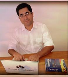 Fernando López Reyes, traductor profesional inglés-español