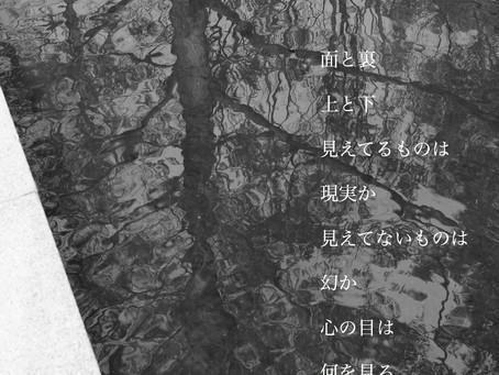 今週のポエム Loco's Mele(12/10/2018)