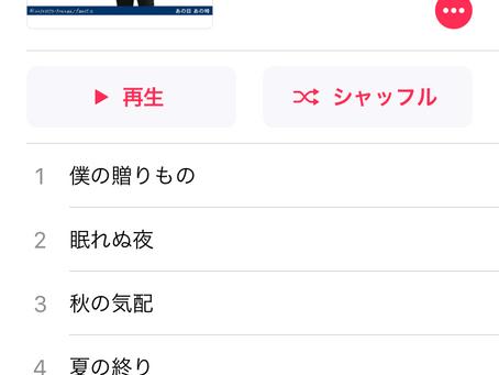 小田さんの歌詞。
