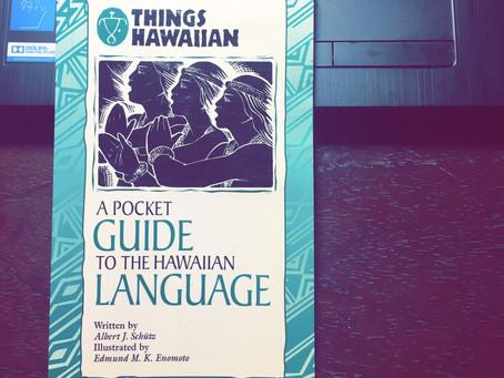 ハワイ語 *'a'lea *