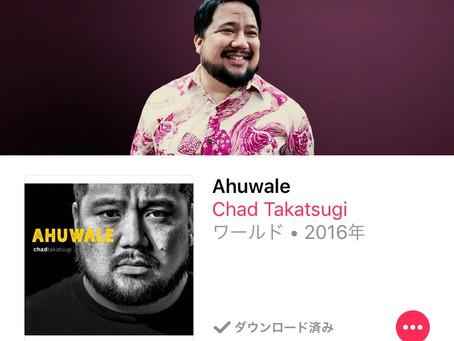Locoおススメのハワイアンミュージック No.1♪