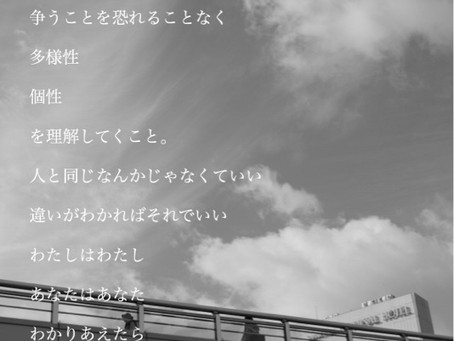 今週のポエム Loco's Mele(12/24/2018)