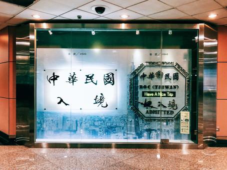 初☆台湾旅行記 (その1)40歳以上の人に おすすめガイドブックの話♪