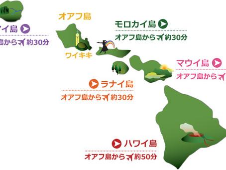 ハワイの島と色の話☆