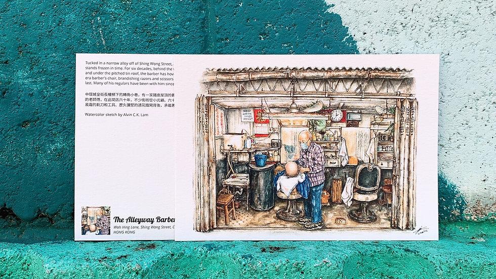 POSTCARD | The Alleyway Barber