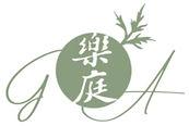 Garden Artemix Logo.jpg
