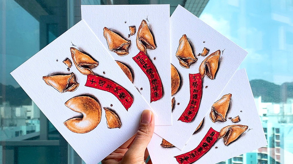"""""""Fortune Cookie"""" Postcard with Personalized Message"""