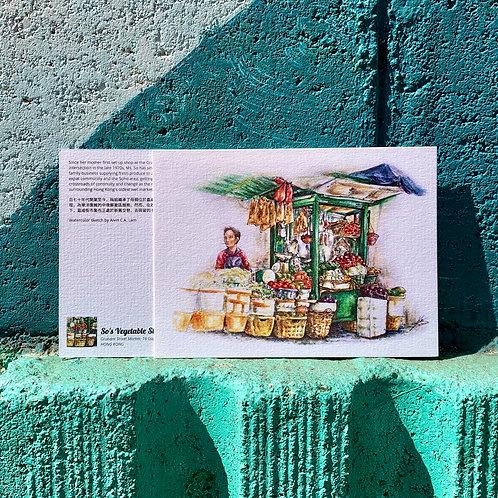 POSTCARD | So's Vegetable Stall