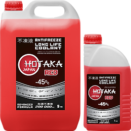 Hotaka 5 kg front red.png