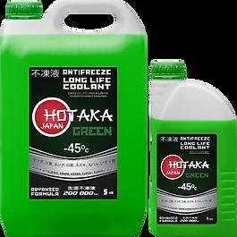 Hotaka 5 kg front green.png