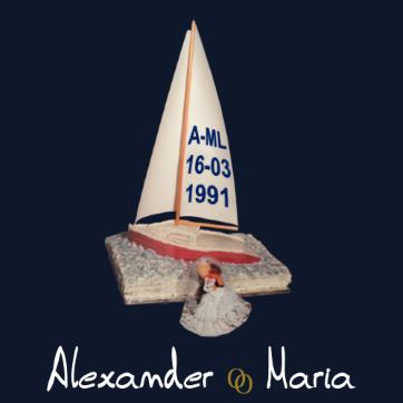 149 Maria da Luz - Logo SITE