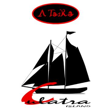 051 A Tasca - Culatra Island - Logo SITE