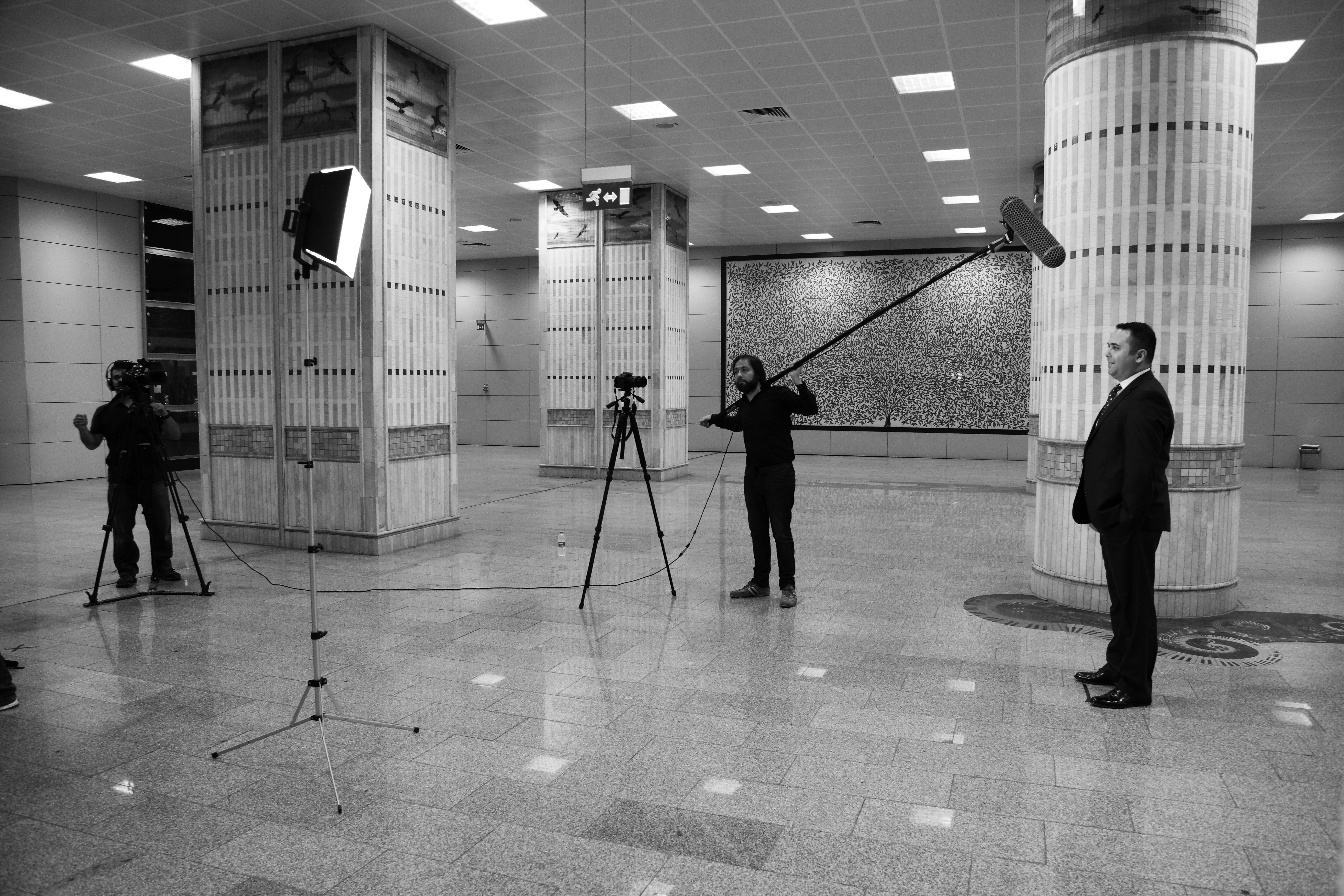 Haciosman Metro Station, Istanbul