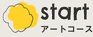 start_big.png