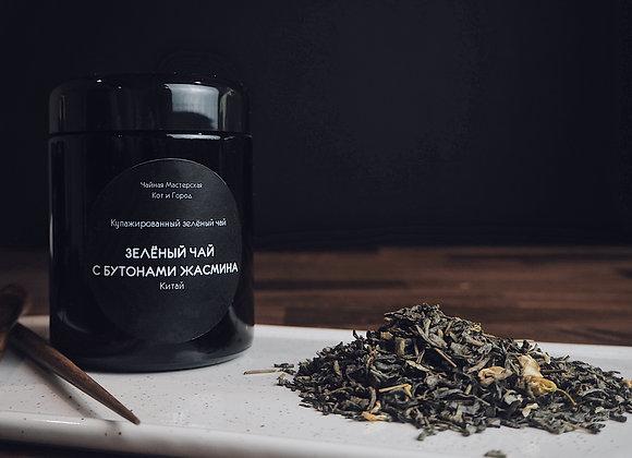 Зелёный чай с бутонами жасмина