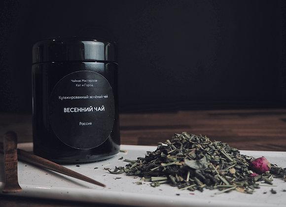 Весенний  (зелёный чай с добавками)
