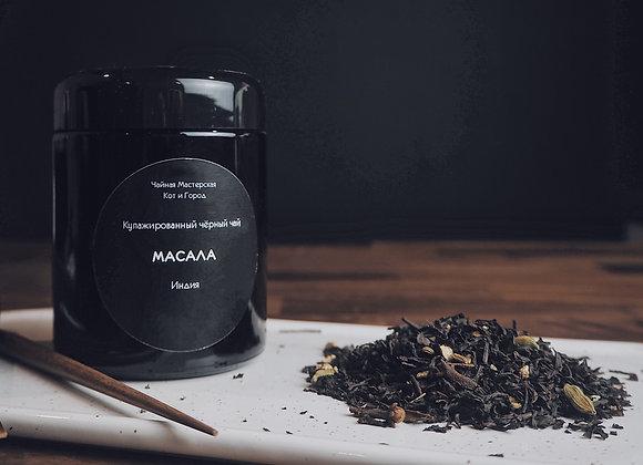 Масала (индийский черный чай со специями)