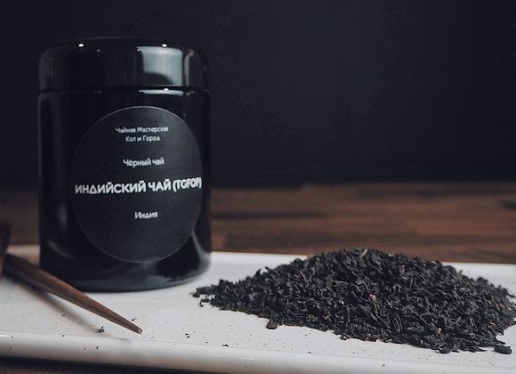 Индийский чёрный чай Ассам Хармути