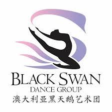 BlackSwan Dance, Chatswood NSW